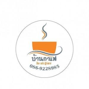 12023085_1197627010253161_206083199_n